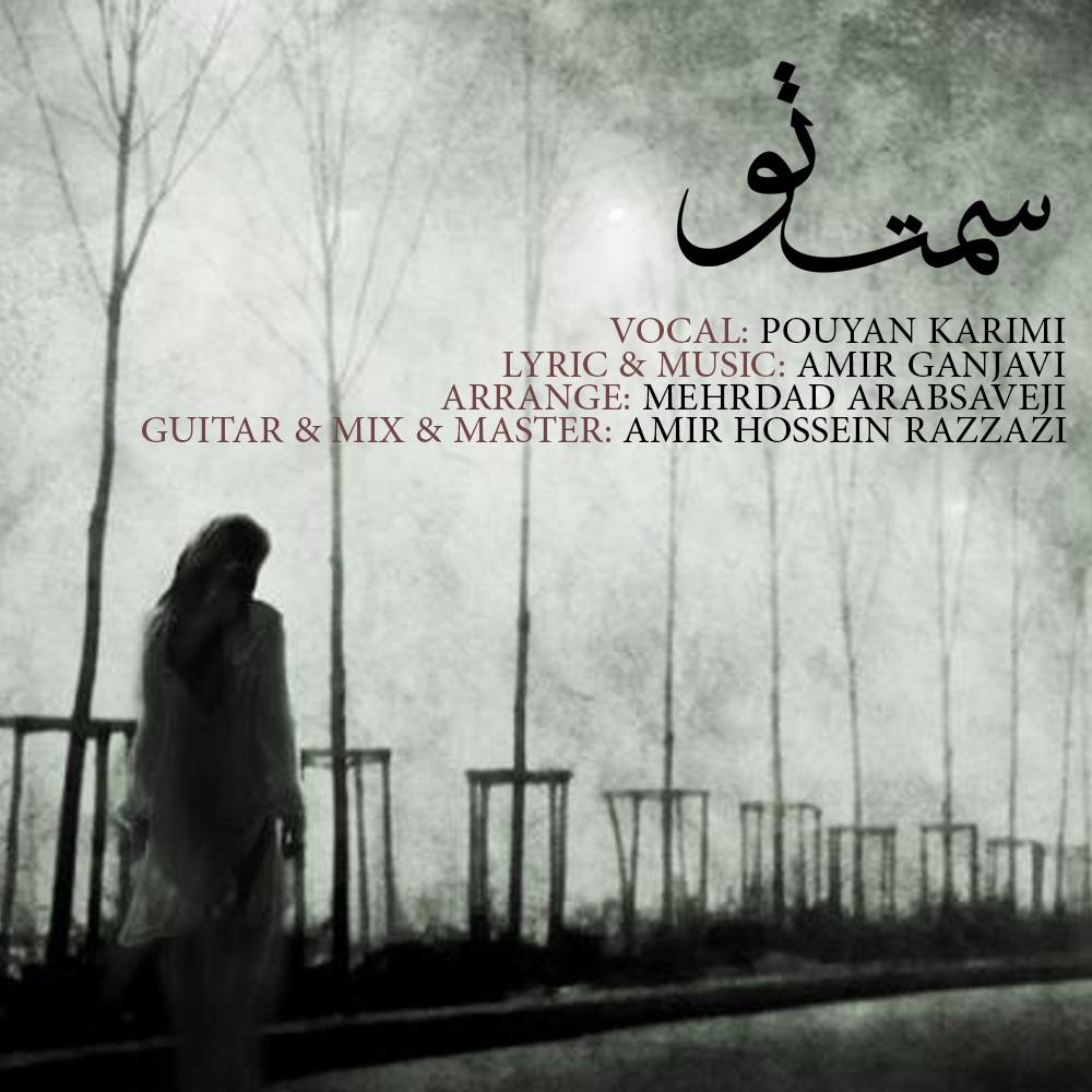 pouyan Karimi -Samte To